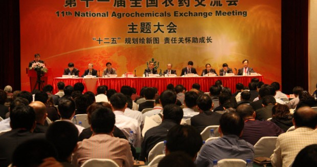 National Agrochemical Exchange Meeting
