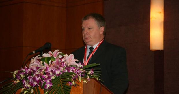 China International Forum on Procurement and Service