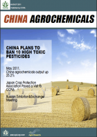 China Agrochemicals 2011 August