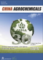 China Agrochemicals 2012 April