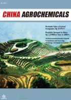 China Agrochemicals 2012 July