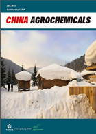 China Agrochemicals 2013 December