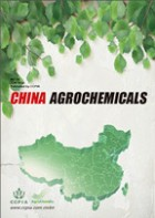 China Agrochemicals 2014 June