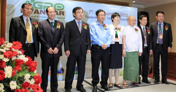 2nd International Agrochemical Exhibition (Myanmar) & Asia Crop Protection Forum ——2nd AgroChemEx -Myanmar