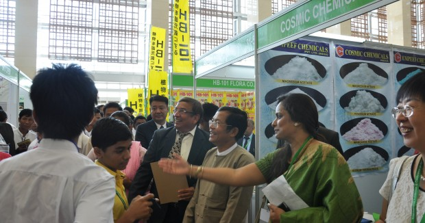5th International Agrochemical Exhibition (Myanmar) & Asia Crop Protection Forum ——5th AgroChemEx – Myanmar