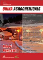 China Agrochemicals 2014 December